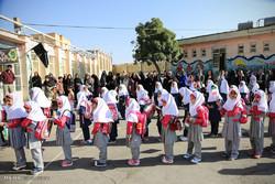 جشن شکوفهها در مدارس سیستان و بلوچستان برگزار شد