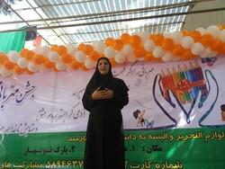 جشن «مهربانی در مهر» در کرمانشاه برگزار شد