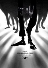 "A poster for Iranian director Marzieh Abrarpaidar's animated movie ""Pet Man"""