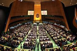 پیوستن بیش از ۵۰ کشور جهان به پیمان منع اشاعه تسلیحات هسته ای