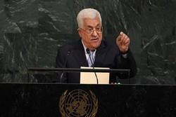 Filistin: ABD'nin Abbas'ı devirme planıyla ilgili istihbarat aldık