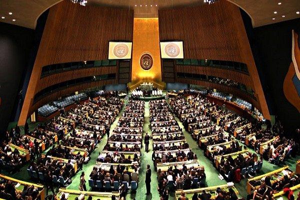 İran'dan BM'ye ABD karşıtı itiraz mektubu