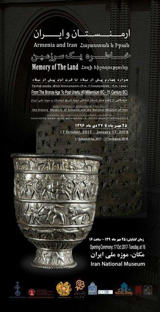 Tehran expo to showcase Iran, Armenia common history, heritage