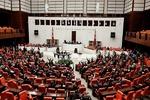 تشکیل جلسه اضطراری پارلمان ترکیه برای تمدید مأموریت نظامی در عراق