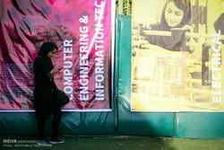Iran ranks 5th with most STEM graduates