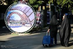 آیین افتتاح سال تحصیلی جدید دانشگاه امیرکبیر برگزار می شود