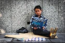 ارائه خدمات درمانی و غذایی رایگان به کودکان کار در استان تهران