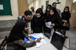 آغاز مهلت ثبت نام برای نقل و انتقال دانشگاه یزد از اول اردیبهشت