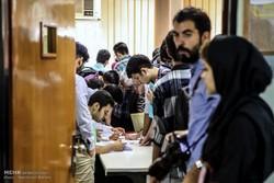 سامانه ثبت تقاضای ۳ وام دانشجویی فعال شد/ پرداخت تا پایان بهمن