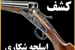 ۴۶ قبضه اسلحه شکاری در آذربایجان غربی کشف شد