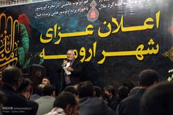مراسم اعلان عزای شهر ارومیه به مناسبت ورود ماه محرم