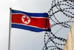 توافق اولیه اتحادیه اروپا برای تحریم دوباره کره شمالی