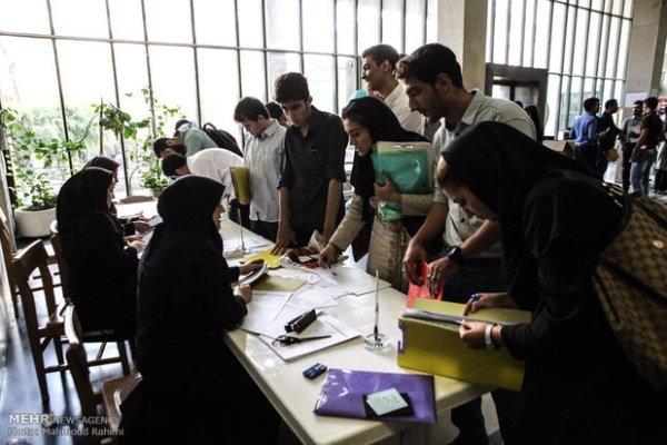 ثبت درخواست نقل و انتقال دانشجویی دانشگاه آزاد از تیرماه