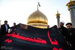 حضرت معصومہ (س)کے گنبد پر پرچم حسینی نصب کردیا گیا