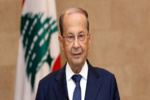 میشل عون: ایران در امور داخلی لبنان دخالت نمیکند