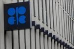 قیمت نفت اندکی افزایش یافت