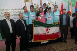Iranian players bag 3 gold at 1st Asian Chess Champ. for Disabled
