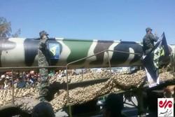 موشک شهاب ۳ در یاسوج به نمایش گذاشته شد