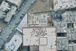 «فلت لند» بهترین ویدیو آرت جشنواره فیلمهای اروپایی شد