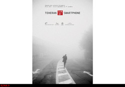 "A poster for ""Tehran by Smartphone"""
