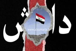 انسحاب كامل لداعش من مواجهة القوات العراقية في الحويجة