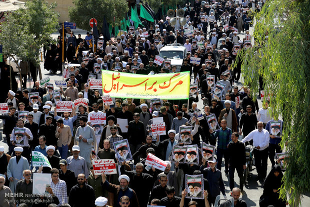 Iranians stage anti-Trump protest