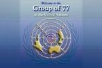 گروه 77 سازمان ملل و پرچم ایران