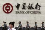 دستور بانک مرکزی چین به بانکها/تجارت با کرهشمالی را متوقف کنید
