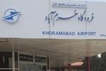 پیگیری برای برقراری مجدد پرواز مشهد در فرودگاه خرمآباد