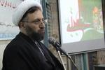 اهمیت راهپیمایی ۲۲ بهمن با استفاده از آیات قرآن