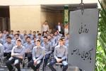 زنگ مهر حسینی و آغاز سال تحصیلی جدید در مدارس منطقه ۱۳ نواخته شد