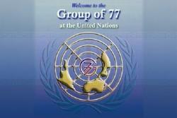 G77 ile Çin'den nükleer anlaşmaya destek
