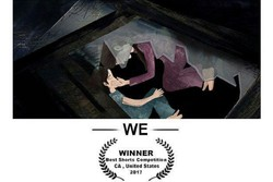 'We' wins prize at American Short Filmfest.