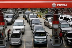 نفت گاز بنزین ونزوئلا