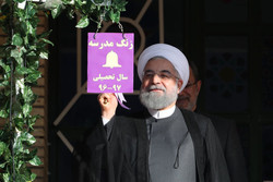 Pres. Rouhani rings opening bell of new school year
