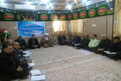 جلسه ستاد امر به معروف و نهی از منکر سیستان و بلوچستان