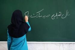 زنگ مدارس اصفهان در مهر کرونایی/ زیرساخت بهداشتی فراهم نیست