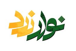 ضبط «نوار زرد» در لواسان ادامه دارد/ لوگوی سریال رونمایی شد