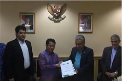 تفاهم نامه همکاری با اندونزی