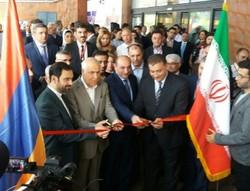 Exclusive exhibition of Iranian goods
