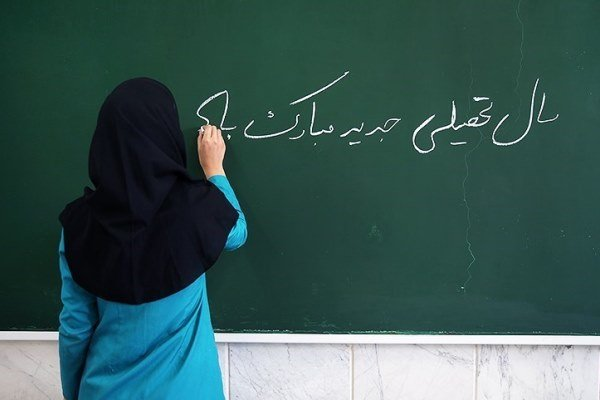 ۴ هزار نوآموز شادگانی امسال به مدرسه میروند