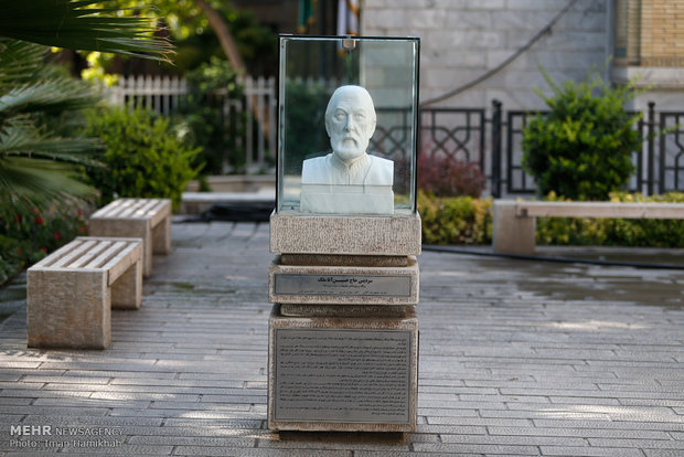 Malek museum celebrates 80th anniversary