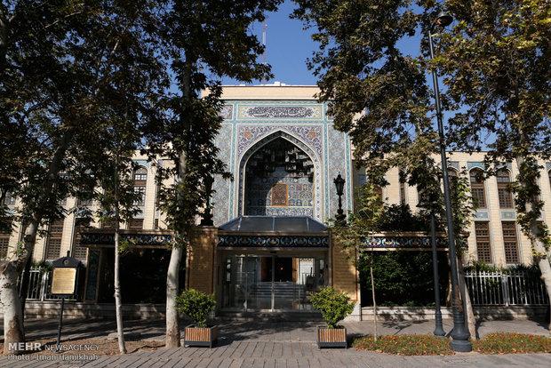 تالار «هنر و زندگی» در موزه ملک گشایش مییابد
