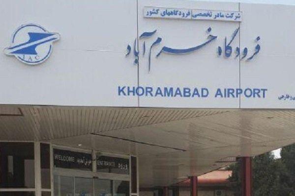 برقراری هوانوردی عمومی در فرودگاه خرمآباد