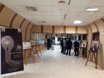 نمایشگاه کاریکاتور «اصلاح الگوی مصرف» در کرمانشاه افتتاح شد+عکس