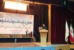تخصیص ۴۰۰ میلیون تومان اعتبار برای توانمندی زنان کرمانشاهی