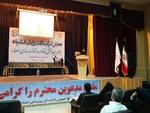 شمار زنان سرپرست خانوار کرمانشاه ۴ درصد بالاتر از متوسط کشوری است
