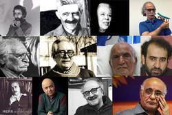 ایران به روایت بزرگان ادبیات ایران