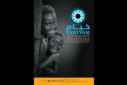 Khayyam Intl. Photo Competition calls for entries