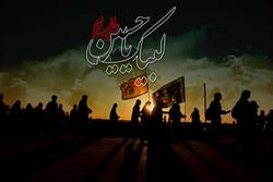 İran Erbain'de yasa büründü